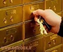 امنیت گاوصندوق خانگی
