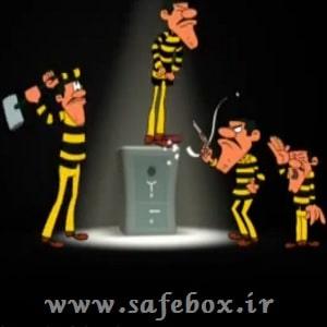 گاوصندوق ضدسرقت آرکا