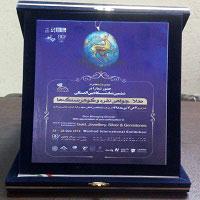صندوق نسوز ارکا خزانه دار ششمین نمایشگاه طلا و جواهر در مشهد