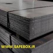 ضخامت انواع ورق فولادی و آهنی در تولید گاو صندوق