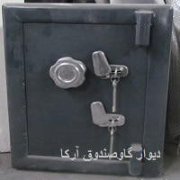 ارزانترین گاوصندوق خانگی کلیدی نسوز دست دوم با برند متفرقه