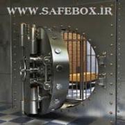 5 گاوصندوق امنیتی غول پیکر و طبیعی