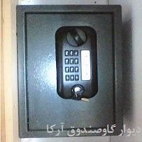 فروش نیمکت گاوصندوق دار در تهران ملارد