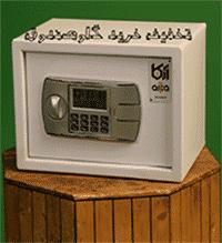 تخفیف خرید گاوصندوق به مناسبت ولادت امام حسن عسکری (ع)