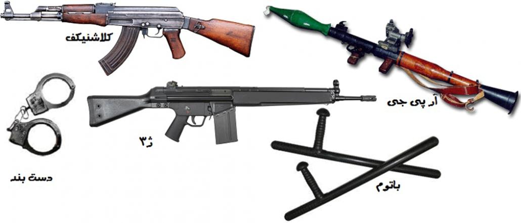ارسال 62 صندوق اسلحه ارگان های دولتی