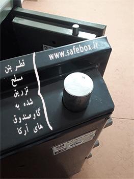 گاوصندوق ضدحریق